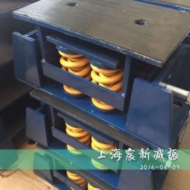 大载荷减振器|空调机组减震器|钢弹簧隔振器