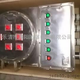 自吸泵电机BXD防爆动力配电箱