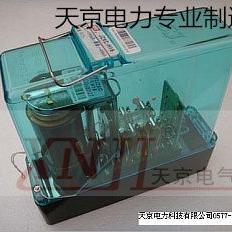 JPXC-2000.偏极继电器