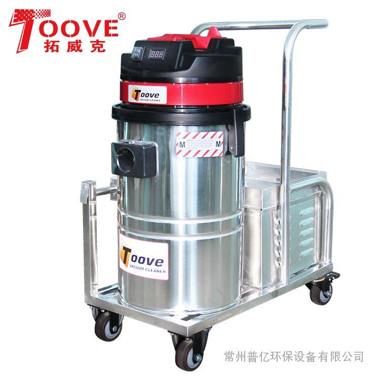 拓威克电瓶工业吸尘器 小型手推式吸尘吸水两用工业吸尘器