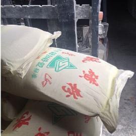 (三丰直售)珠海 中山 惠州硫磺粉 纯度99.9 %