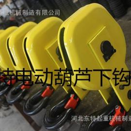 CD1钢丝绳电动葫芦-吊钩-欧式吊钩-锥形电机批发