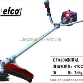 EF4300直轴割灌机 意大利efco叶红割灌机 厂家直销价格优惠