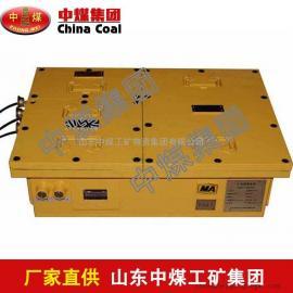 矿用隔爆型锂离子蓄电池电源,优质隔爆型锂离子蓄电池电源