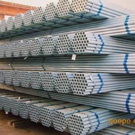 南京友发镀锌管销售公司南京地区唯一指定代理授权商