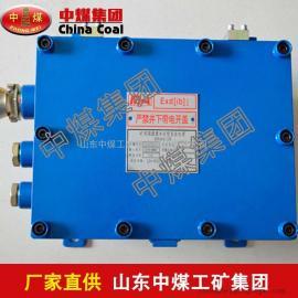 KDW660/12B直流稳压电源,直流稳压电源畅销