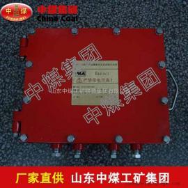 KDW660/24B直流稳压电源,直流稳压电源生产商