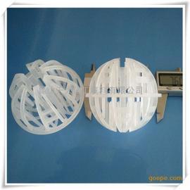 昆山天大 3寸哈�P登 球形 聚丙烯填料