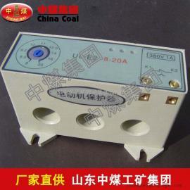 矿用电动机综合保护器,矿用电动机综合保护器产品优点