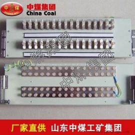 程控交换机防雷器,程控交换机防雷器价格