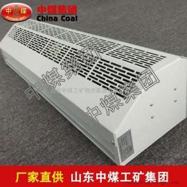 BeZp系列风幕机,BeZp系列风幕机产品特点,供应风幕机