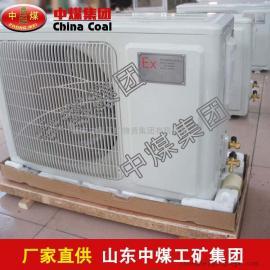 矿用BFKT3.5防爆空调,矿用防爆空调价格低
