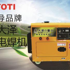 300A双缸静音柴油发电电焊机