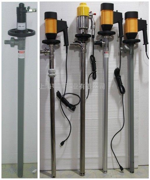 HD-E2-V+SS316L-1000调速插桶泵