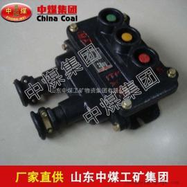 BZA1矿用控制按钮,BZA1矿用控制按钮火爆上市