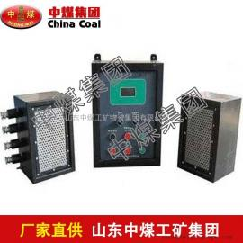 ZB-5B矿用本安型播放器,优质矿用本安型播放器