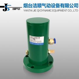 洁顺气动振动器-碳钢FU