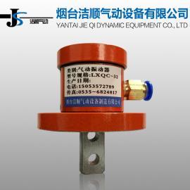 QSE微型拉杆式振动器