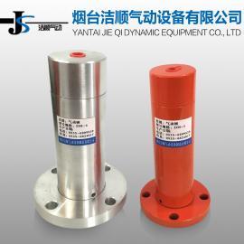 烟台洁顺 DH-3 碳钢 气动锤