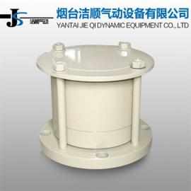 烟台洁顺 QJQ3-125 304不锈钢 气动振动器