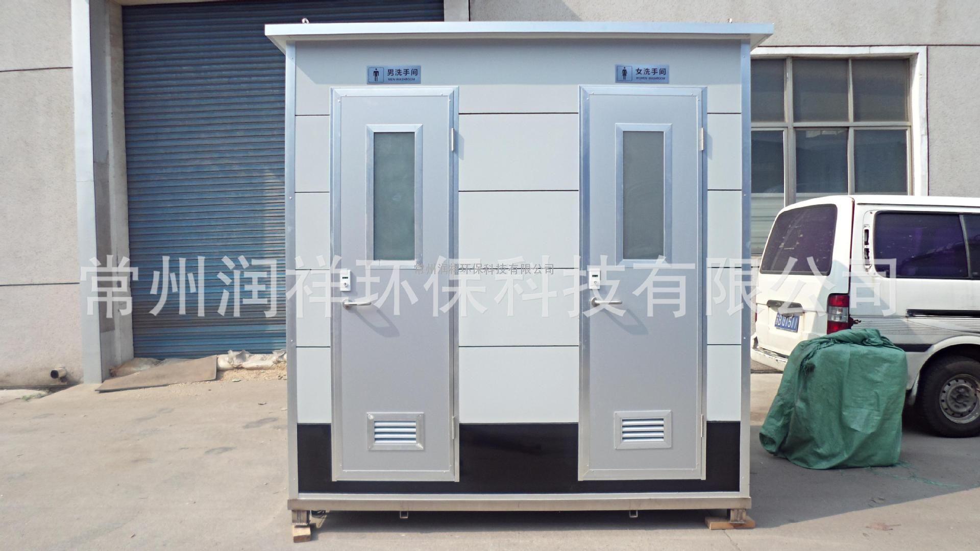 供应辽宁移动厕所 大连景区移动厕所 江苏移动厕所生产厂家