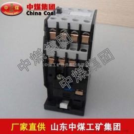 MA306A-33中间继电器,中间继电器畅销