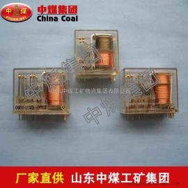 DZ焊接式中间电磁继电器,中间电磁继电器
