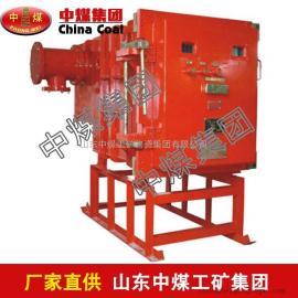 永磁真空配电装置,永磁真空配电装置使用方法
