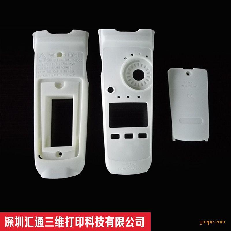 深圳手板模型 龙华3d打印 观澜SLA快速成型加工