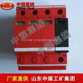 防雷器,防雷器生产商,防雷器质量优,防雷器火爆上市