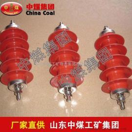 氧化锌避雷器,优质氧化锌避雷器,氧化锌避雷器厂家直销