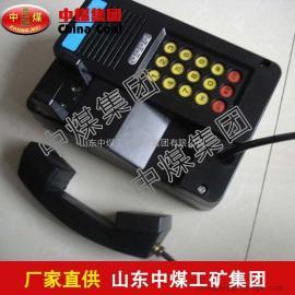 KTH18型本质安全自动电话机,供应本质安全自动电话机