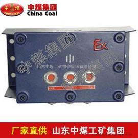 KTT3型多功能矿用扩播电话机,供应多功能矿用扩播电话机