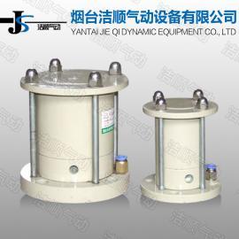 烟台洁顺 QJQ3-32 304不锈钢 气动振动器