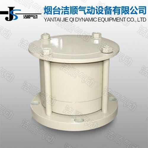 烟台洁顺 TH型 碳钢/不锈钢 气动振动器