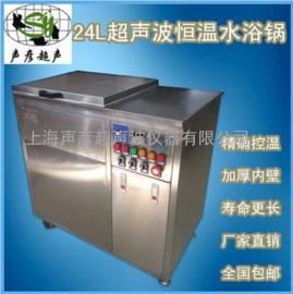 上海厂家供应超声波恒温水浴锅SCQ-H500A 可定制
