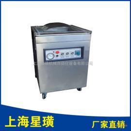 上海星璜厂家热销400单室真空包装机 食品抽真空机