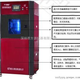 """""""高性能水冷式日晒气候老化仪FY3500+"""""""