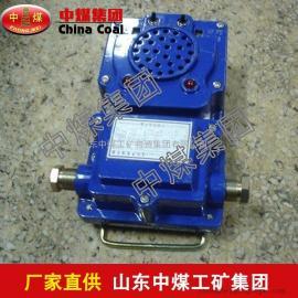 KXT127通讯声光信号装置,供应通讯声光信号装置