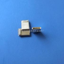 爆款供应USB TYPE-C公头(24p无缝不带板)-乐视充电头