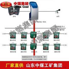 煤矿井下安全应急广播调度系统,供应安全应急广播调度系统