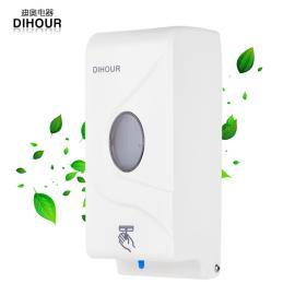 塑料感应给皂器_DH2002高档塑料感应给皂器