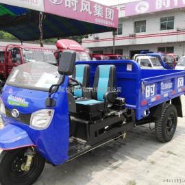 供应时风农用柴油三轮车 时风自卸建筑材料转运车