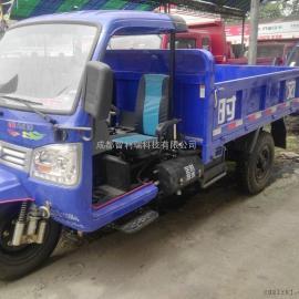 供应正品时风风云一号简易棚时风农用自卸柴油三轮车