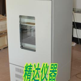 BSD-YX2200  BSD-YF2200立式双层全温培养摇床(带制冷)
