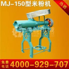 做自熟米粉的机器多少钱一台|深圳市自熟米粉机|鸿睿机械