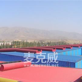 重庆MCW4弧线型通风天窗―四川麦克威通风天窗生产厂家供