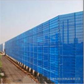 防风抑尘网│防尘网│挡风墙│方和金属板网厂家生产直销