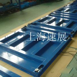厂家直销1吨2吨3吨5吨小地磅批发 价格优惠