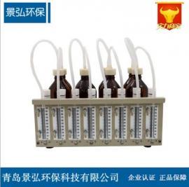 JH-CY型BOD5测定仪低价热销 国标压差法BOD测定仪